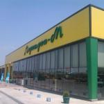 Доставка на покривни, фасадни и поликарбонатни панели за шоурум на Агротрон - М в гр. Търговище -4