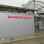 Доставка на стенни панели за пазарни павилиони в гр. Карнобат-3